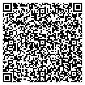 QR-код с контактной информацией организации ОКСИ-ДЕНТ
