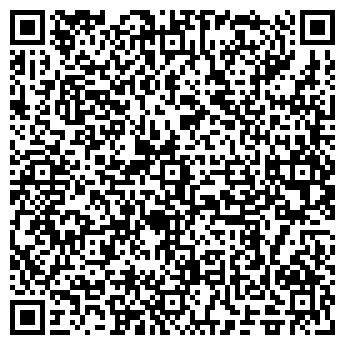 QR-код с контактной информацией организации СТОМАТОЛОГИЧЕСКАЯ ПОМОЩЬ