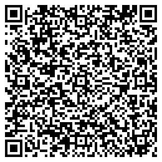 QR-код с контактной информацией организации УЛЬТРАДЕНТ