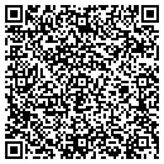 QR-код с контактной информацией организации АЛДЕН