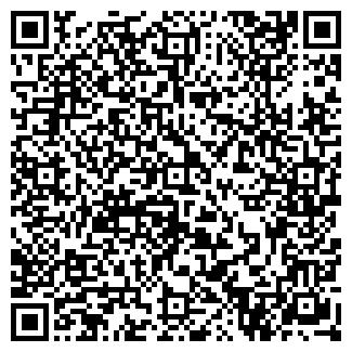 QR-код с контактной информацией организации ДЕНТ АЛЕКС