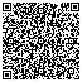 QR-код с контактной информацией организации ДЕНТАЛ-ДРИН