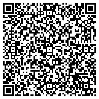 QR-код с контактной информацией организации КАРИБ-ПЛЮС