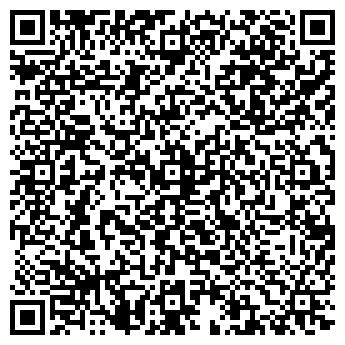 QR-код с контактной информацией организации СТОМАТОЛОГ-СЕРВИС ПЛЮС