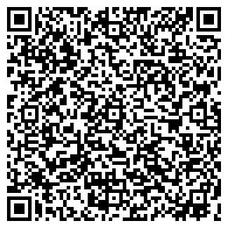 QR-код с контактной информацией организации АЛТАЙ-ФАРМ