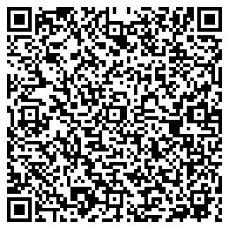 QR-код с контактной информацией организации ЛЕКА-ТРЕСТ