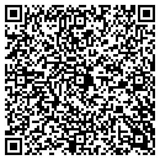 QR-код с контактной информацией организации АЛТФАРМ