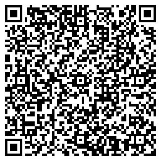 QR-код с контактной информацией организации АПТЕКА № 268