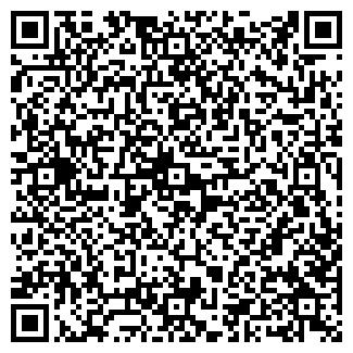 QR-код с контактной информацией организации ПРИОЗЕРЬЕ РУП