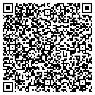 QR-код с контактной информацией организации ВАШ ДОКТОР