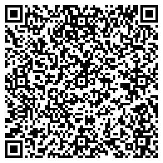 QR-код с контактной информацией организации ВИЗИОН