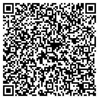 QR-код с контактной информацией организации РСУ МЯДЕЛЬСКОЕ