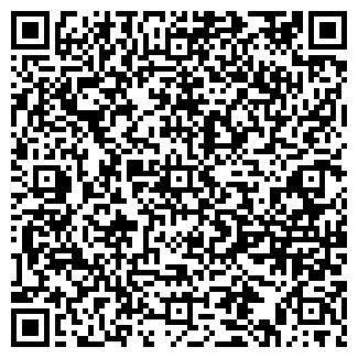 QR-код с контактной информацией организации РУПС МЯДЕЛЬСКИЙ