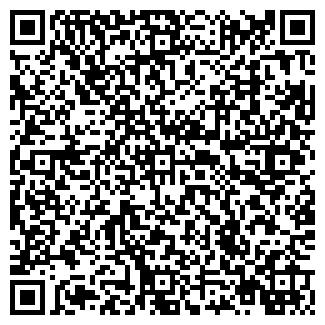 QR-код с контактной информацией организации МЕЛИССА