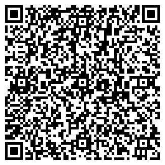QR-код с контактной информацией организации НА ЗДОРОВЬЕ