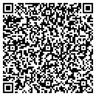 QR-код с контактной информацией организации ПАНАЦЕЯ ПЛЮС