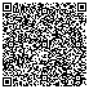 QR-код с контактной информацией организации Medical clinic