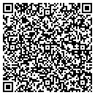 QR-код с контактной информацией организации ПЕРВАЯ ПОМОЩЬ