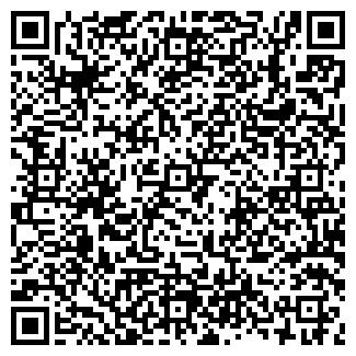 QR-код с контактной информацией организации СОТНИКОВА Н.Р.