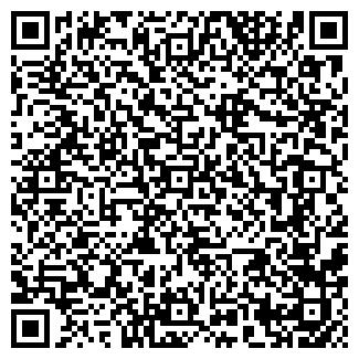 QR-код с контактной информацией организации ЭДРАВУШКА