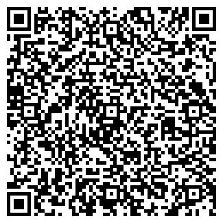 QR-код с контактной информацией организации ЭЛТЕМ