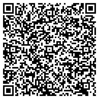QR-код с контактной информацией организации ЭХИНАЦЕЯ
