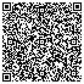QR-код с контактной информацией организации АЛТАЙМЕДТЕХНИКА