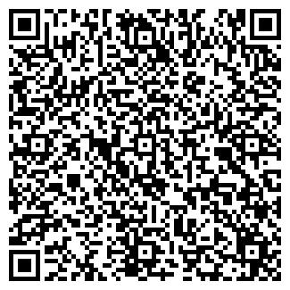 QR-код с контактной информацией организации КУРДЮМ