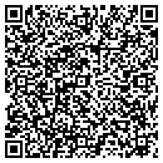 QR-код с контактной информацией организации УРЛИКИ РУП