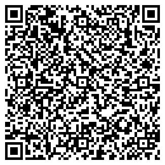 QR-код с контактной информацией организации АЛТАЙ-ГАММА