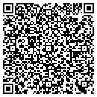 QR-код с контактной информацией организации АНТ-ФАРМ