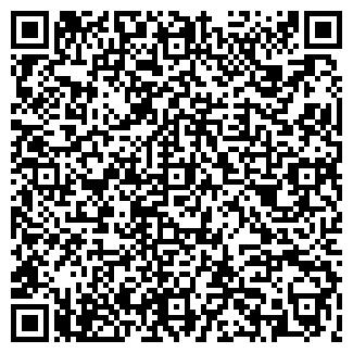 QR-код с контактной информацией организации АПТЕКА №3