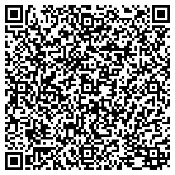 QR-код с контактной информацией организации ГОСТИНИЦА МСТИСЛАВЛЬ