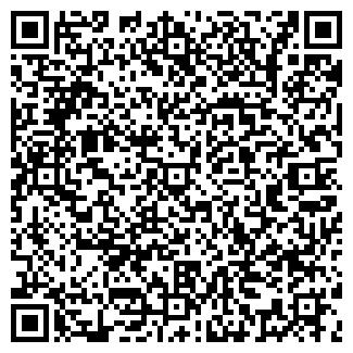 QR-код с контактной информацией организации МЕДКОМ-АЛТАЙ