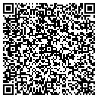 QR-код с контактной информацией организации ОСАДЧАЯ Н.Г.