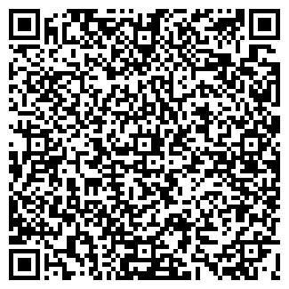 QR-код с контактной информацией организации ПМК 94