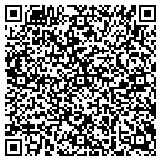 QR-код с контактной информацией организации САНАТИВ