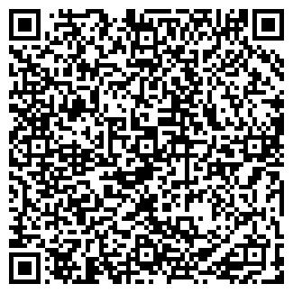 QR-код с контактной информацией организации ТОНУС-ФАРМ