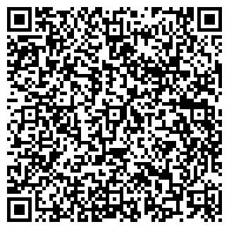 QR-код с контактной информацией организации ТРИ В