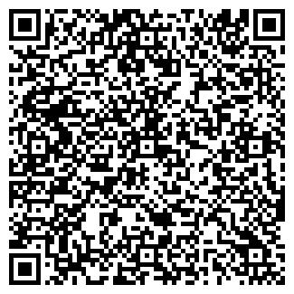 QR-код с контактной информацией организации ШПАКОВА Л.В.