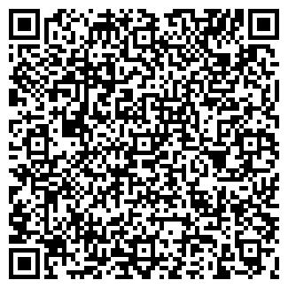 QR-код с контактной информацией организации ШРОО В.М.