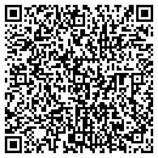 QR-код с контактной информацией организации ЭФФИ