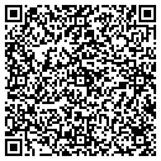 QR-код с контактной информацией организации САЛАМАНДЕР