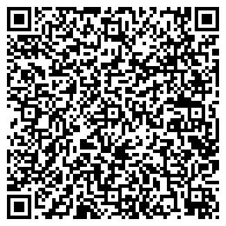QR-код с контактной информацией организации РИГА