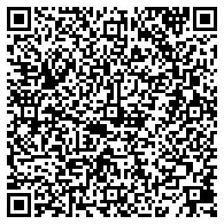 QR-код с контактной информацией организации ГАММА