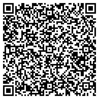 QR-код с контактной информацией организации АЛТИЖ