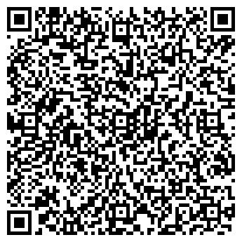 QR-код с контактной информацией организации КОМПАНИЯ ИНТЕРТРАНС
