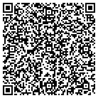 """QR-код с контактной информацией организации ТД """"УЛЬТРА"""""""