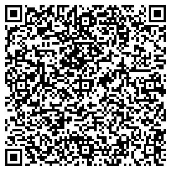 QR-код с контактной информацией организации ВОДОКАНАЛ УКПП