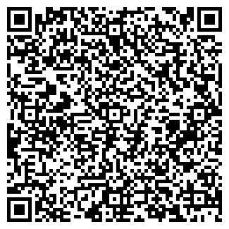 QR-код с контактной информацией организации ВИГАС